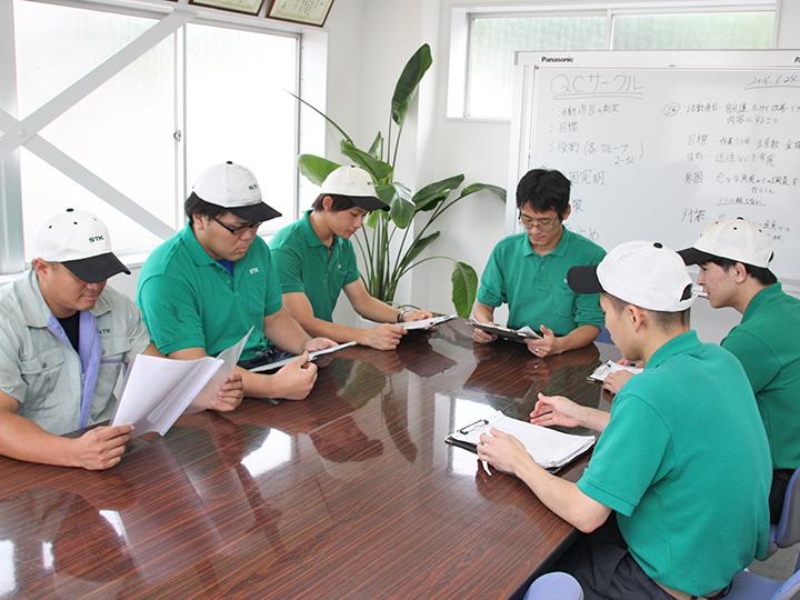 社員のスキルアップ・コミュニケーションの向上を目的とした、QCサークルを実施しました。