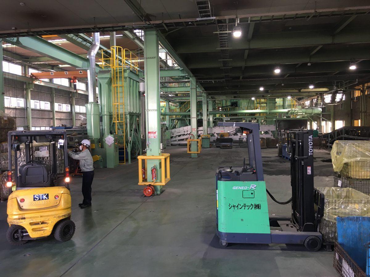 鋳造工場 始動